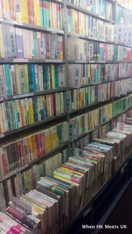 果然是書店